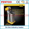 競争価格のアルミニウムセクションのための粉のコーティング銃