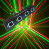 Laser barato de 4 olhos vermelhos e verdes (HL-006)
