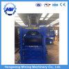 유압 수직 폐지 포장기 또는 폐지 포장기 기계