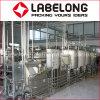 RFC de machine de remplissage de l'eau minérale