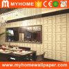 Панель стены PVC обоев 3D типа Кита Bamboo для нутряная декоративной