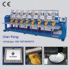 8 رؤوس غطاء [ت-شيرت] مسطّحة تطريز آلة لأنّ غطاء تطريز آلة