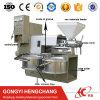 工場供給小型冷たいオイル出版物機械