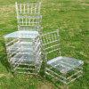 투명한 수지 플라스틱 의자