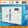 Compresor de aire sin aceite del tornillo de la venta caliente 2014 (lubricación del agua)