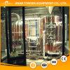 3000リットルの醸造装置の円錐発酵槽の沸騰大酒樽のやかんを今尋ねなさい