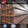 Строительный материал стали луча ASTM h