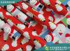 Qualité de /Reliable adaptée aux besoins du client par usine chinoise de papier d'emballage de cadeau