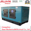 40kVA Lovol Diesel Silent Generator Fuel Consumption (CDP40kVA)