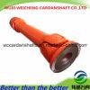 産業機械および産業設備のためのCardanシャフト