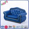 신식 아이 가구 또는 아이 소파 또는 아이 의자 (SXBB-345)