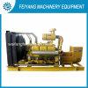 комплект генератора 58kw/72.5kVA 59kw/73kVA тепловозный