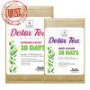 草の健康平らなおなかの茶焼跡の脂肪質の茶解毒の茶(28日プログラム)