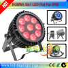 호박색 LED 동위는 옥외 사용을%s RGBWA 5in1 LEDs 할 수 있다