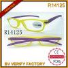 Dropshipping Nouveaux produits Lunettes de sécurité et Lunettes Guangzhou (R14125)