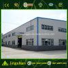 Предварительно созданный H балки стальные конструкции здания на заводе