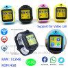 512MB+4GB D18sの腕時計を追跡する2017熱い販売GPS