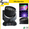 19PCS 4in1 LED Stage Moving Head Lighting (HL-003BM)