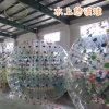 Precio de la bola de Zorb del agua de la alta calidad de Fwulong Amusenment