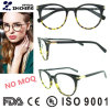 남자 여자를 위한 최신 아세테이트 안경알 광학 프레임
