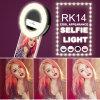 Luz de Selfie para el teléfono móvil (RK14)