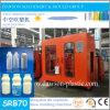 Машина прессформы дуновения штрангя-прессовани бутылки PE молокозавода молока