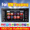 Navegación del coche DVD GPS de VW Touareg HD