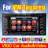 Vw Touareg HD車DVD GPSの運行