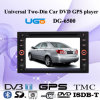 Universal Two DIN Car DVD (DG-6500)
