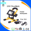 USB Socket와 Stand를 가진 10W LED Floodlight Rechargeable