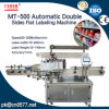 모발 관리 제품 (MT-500)를 위한 자동적인 두 배 측 편평한 레테르를 붙이는 기계