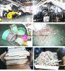 使用されたプラスチックシュレッダーまたはプラスチック粉砕機か粉砕機機械