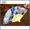 Ventilador de seda Foldable de venda quente feito sob encomenda do bambu da mão 2017