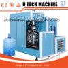 Halb automatische 1 Kammer-Mineralwasser-Blasformen-Maschine