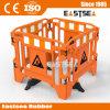 HDPEの足を搭載するプラスチック道のゲート作業障壁