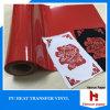 Vinilo auto-adhesivo del traspaso térmico para la ropa de deportes/la ropa