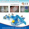 기계 또는 애완 동물 조각 세척 선을 재생하는 애완 동물 병 또는 세척 플랜트를 재생하는 플라스틱