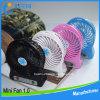 2016 Portable Handheld Rechargeable Battery Mini Fan