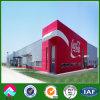 Structure en acier préfabriqués pour Coca Cola usine de construction