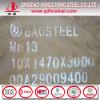 Mn13 X120mn12 haltbares Mangan-Stahlblech