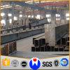 Prefaricated 가벼운 강철 구조물 창고, Prefabricated 강철 구조물