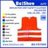 Износ безопасности/одежды/куртка/тельняшка, Workwear безопасности с высоким материалом ленты видимости