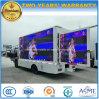 Корабль Dongfeng передвижной рекламируя 6 тонн СИД рекламируя тележку