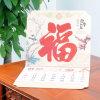 La nouvelle année calendrier mural d'impression promotionnel de papier