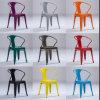 着色されたサビエルPauchard Metal Tolix Arm Chair (spmc039)