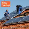 Решения по управлению питанием солнечной энергии на заводе солнечной системы питания на сетке солнечной системы 5 квт