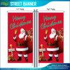 Drapeau de la rue de la bannière de la rue pour Noël écran (M-NF02F06027)