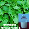 Résine macroporeuse de l'adsorption Ab-8 utilisée pour l'extrait Stevioside