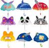 かわいい子供3Dの漫画のポップアップ耳のドームの傘のBrollyの女の子の男の子雨傘