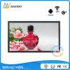 Menü-Gaststätte-Anzeigen-Spieler der UnterstützungsWan/LAN/WLAN/3G Digital
